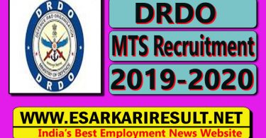 drdo-mts-recruitment