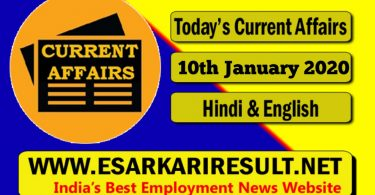 10th January 2020 Current affairs