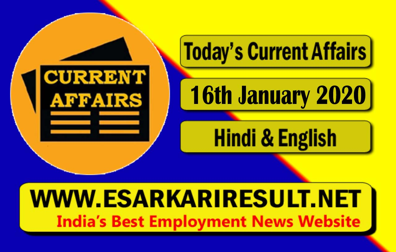 Today's Current Affairs 16th January 2020