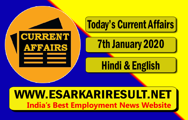 Today's Current Affairs 7th January 2020