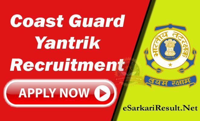 coast-guard-yantrik Recruitment