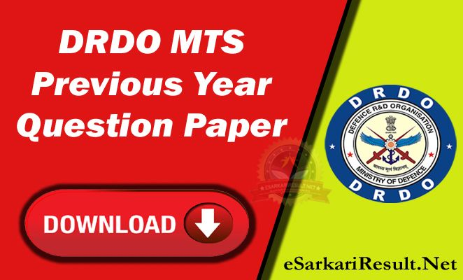 Drdo mts Previous Year Paper Download